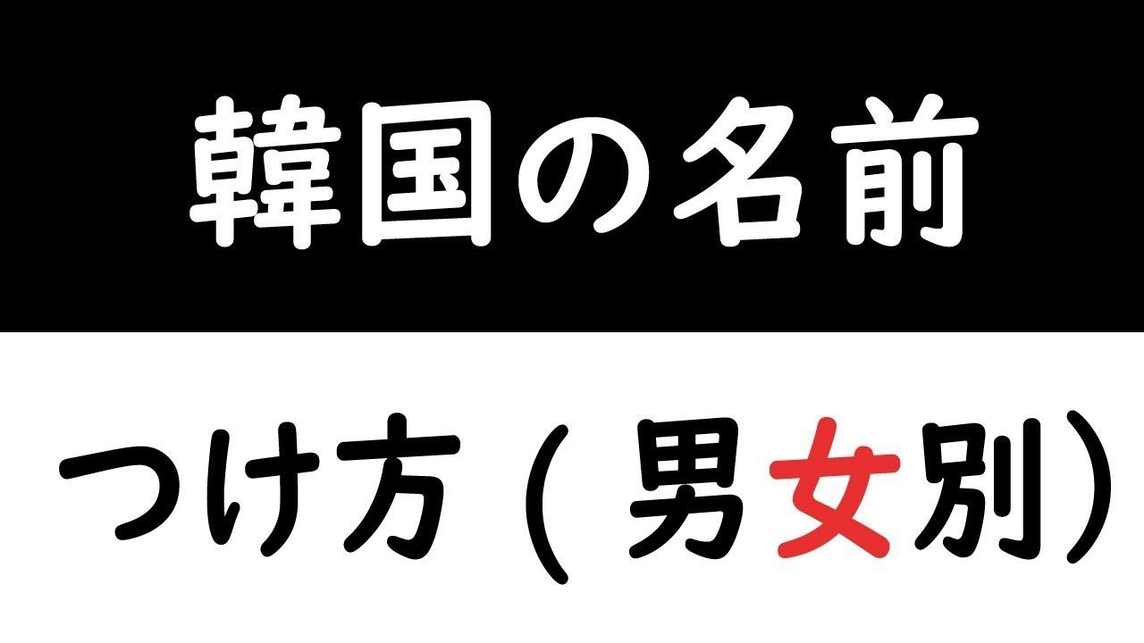がっちゃん 名前