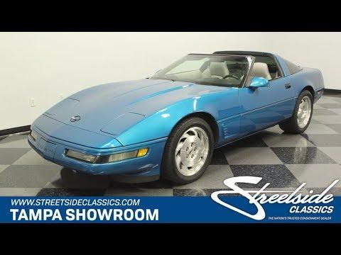 1995 Corvette For Sale >> 1995 Chevrolet Corvette For Sale 1444 Tpa