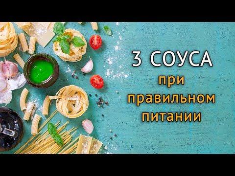 рецепты низкокаллорийных блюд