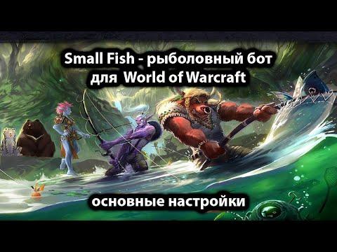 Mad Fish - настройка. Не использовать на официальных серверах!