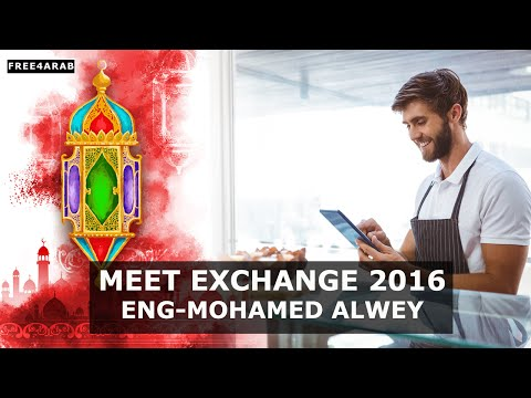 02-Meet Exchange 2016 (Lecture 1 - Install Exchange 2016 Part 2) By Eng-Mohamed Alwey | Arabic
