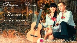 Видеооператор Киев ПП Ваня. LoveStory Видеооператор на свадьбу Киев +38096-683-6287(, 2013-12-22T13:41:16.000Z)