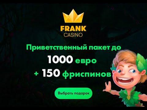 топ лучших онлайн казино