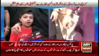 iqrar ul hassan son message
