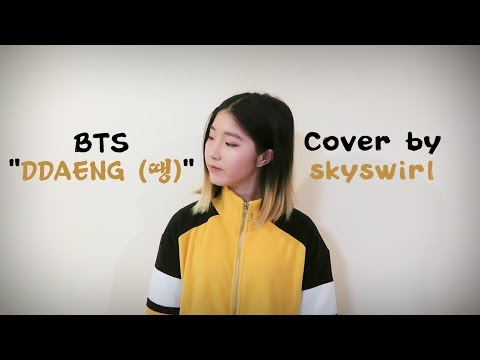 BTS (방탄소년단) - DDAENG (땡) Cover