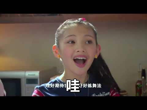 when chinese embarrassing children TV series mixed in a song