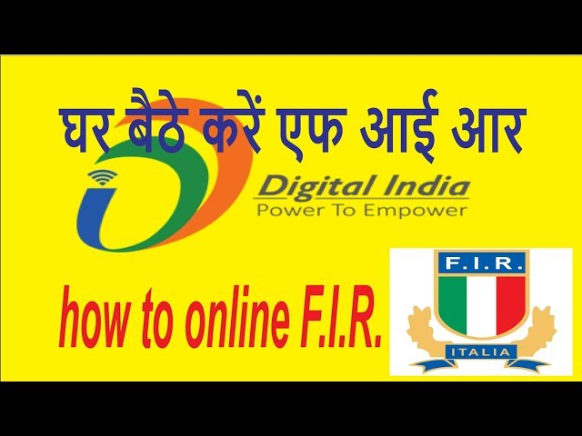 ?????? ??????? ?? ??????  ???? ?????? how to online complaint all government departments