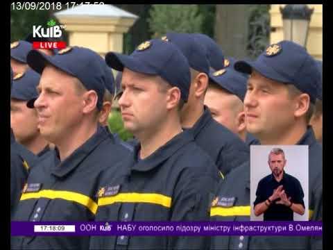 Телеканал Київ: 13.09.18 Київ Live 17.00