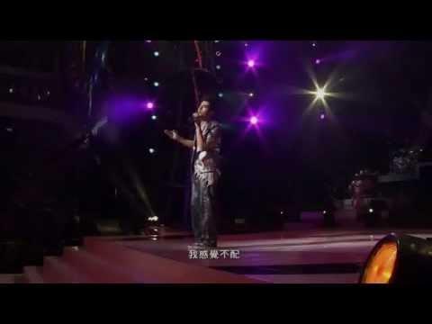 周杰伦 Jay Chou - I'm Not Worthy 我不配 Live - Sung by TenimyuSinger