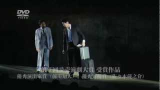 「狭き門より入れ」DVD、好評発売中!/パルコ劇場オンラインショップ(...