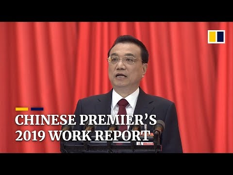 Chinese premier's 2019 work report