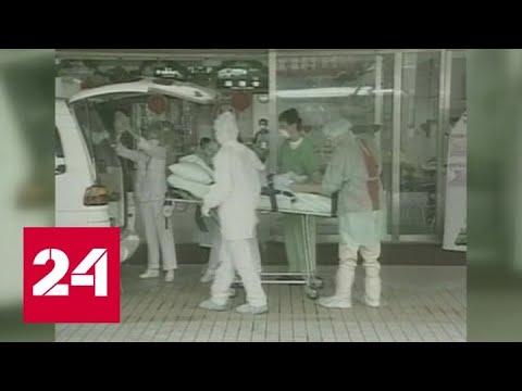 Число жертв уханьского коронавируса растет - Россия 24