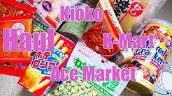 Haul kioko - K-Mart - Ace Market 🍥