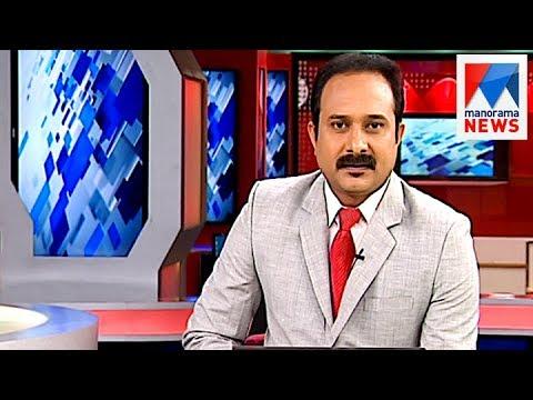 ഒരു മണി വാർത്ത | 1 P M News | News Anchor - Fijy Thomas | June 21, 2017   | Manorama News