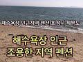 GDI-Korea① 세계의 제휴 한국 정보 기업 & MLM 분배 필독 월경 Ws 도메인 사업 - YouTube