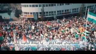 أنات الوطن - الفنانة ميس شلش والفنان احمد الكردي - النسخة الأصلية والرسمية HQ