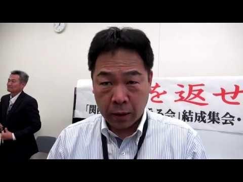 995 関西生コン関係者(株)西政産業 鉄パイプで従業員を殴打