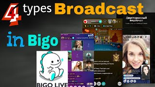 How to use Bigo Live Broadcast