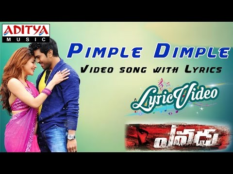 Pimple Dimple Video Song With Lyrics II Yevadu Songs