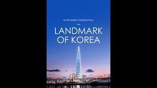 360video/vr video/롯데월드타워 /서울스카이 전망대/ LOTTE WORLD TOWER/Seoul Sky Observatory/서울여행/seoul trip