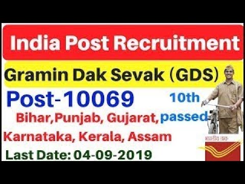 India Post Office GDS Online Form Fillup 2019  How To Apply Online India Post Office GDS Form 2019!