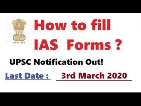 Fill UPSC form 2019 for IAS/IPS/ elite services ! How to fill it ? Mp3