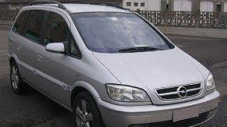 Как заменить воздушный фильтр кабины на Opel Zafira