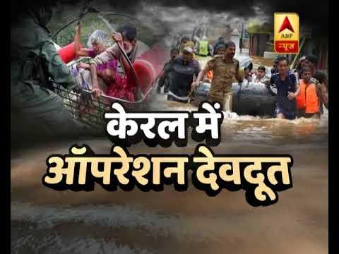 Biggest Rescue Operation Underway In Kerala, 22000 People Saved | ABP News