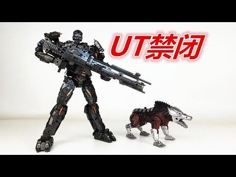 Transformers Unique Toys Leader Class Lockdown变形金刚UT禁闭291 ...
