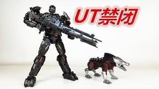 Transformers Unique Toys Leader Class Lockdown变形金刚UT禁闭291-刘哥模玩