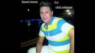 Houari Manar Duo Cheb Redouane ExClu=A La Veille Mal Hbibi Mal By Zizi La FiesTa