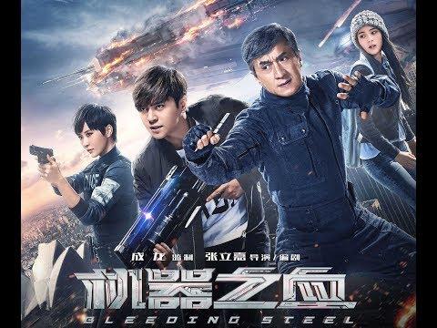 Bleeding Steel 2017 Ultimate Trailer HD - Zhang Lijia | Jackie Chan | Callan Mulvey