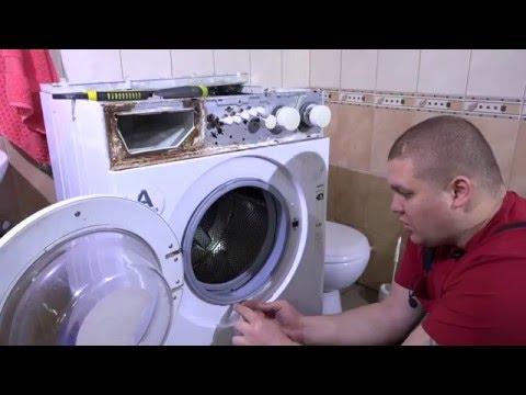 Как снять барабан со стиральной машины веко видео