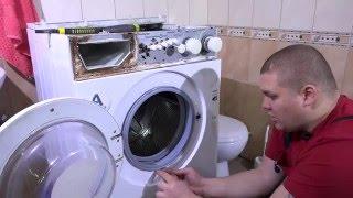 Заміна підшипників в пральній машині BEKO (Частина 1)