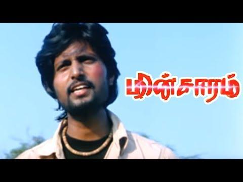 Minsaram | Tamil Full movie fight scenes | Thol Thirumavalavan Movie | Thol Thirumavalavan