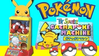 Pokémon Surprise Eggs PokeBalls Gachapon Machine Playset Finding Pikachu ピカチュウポケモンガチャポン