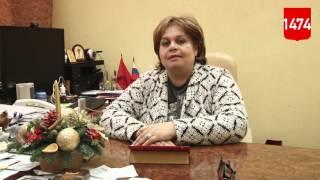 Новогоднее поздравление директора ГБОУ Школа №1474 Курчаткиной Ириной Евгеньевны