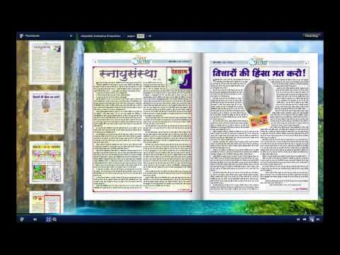 Aanjaneya Publications - Introduction to New Changes Done To The Website