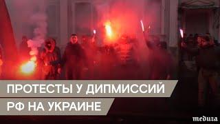 Украинцы протестуют из-за задержания моряков в Керченском проливе