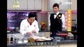 20130401 阿基師 避風塘炒蝦