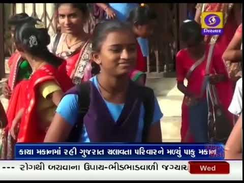 210. Toilets facility available in Government Schools in Bhavnagar | Swachh Bharat Mission