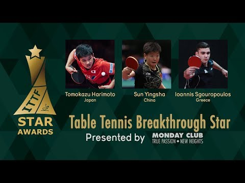 2017 ITTF Star Awards | Who Will be the Table Tennis Breakthrough Star?