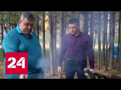 Иркутские чиновники теряют берега - Россия 24