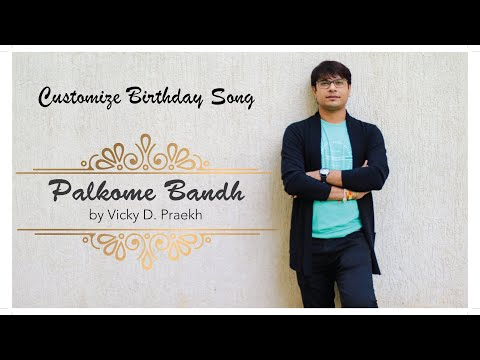 """Palkome Bandh"" 