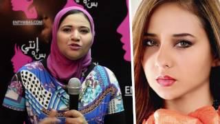 بالفيديو.. خبيرة علم الفراسة زينب مهدي عن نيللي كريم: عنيدة ومجتهدة جداً