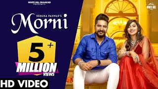 MORNI : Renuka Panwar | Kay D | Sweta Chauhan | Mukesh Jaji | Aman Jaji | New Haryanvi Songs 2021