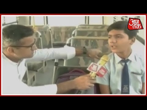 Exclusive: Aajtak Talks To Ryan International Students