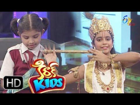 Kirrak Kids |  Bite 1 | 3rd November  2017 | ETV Plus