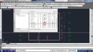 شرح دورة برنامج الايتابس الاصدار الجديد learn etabs 2013 part 6 import from cad