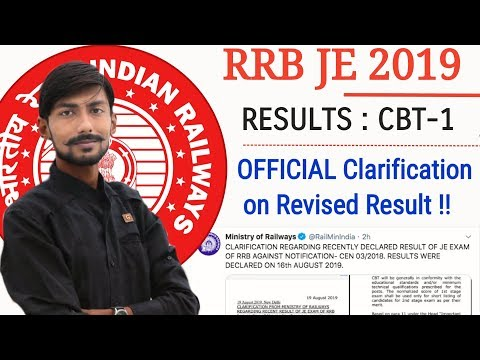 OFFICIAL CLARIFICATION by RAILWAY on RRB JE CBT–1 RESULT PROTEST